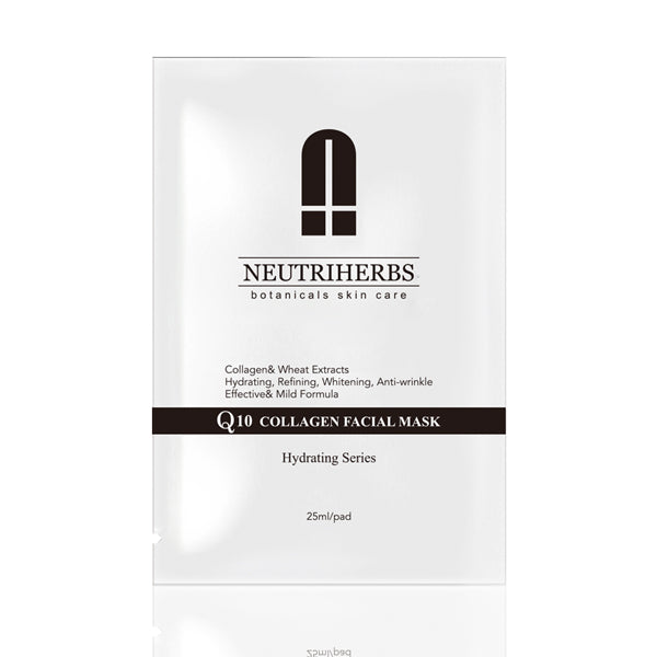neutriherbs hydrating face mask-face mask for dry skin-moisturizing face mask