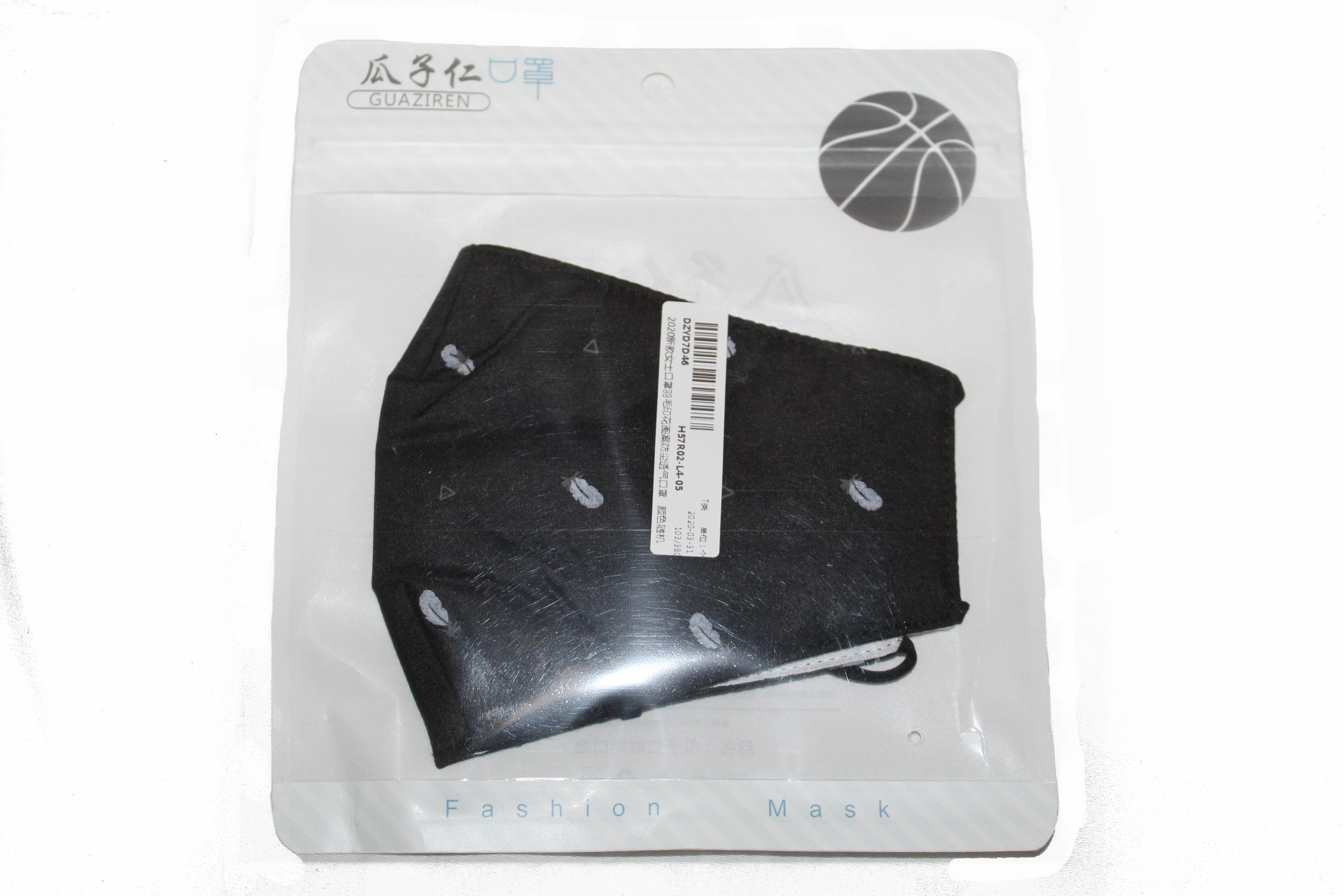 Non Medical Black Light Weight & Comfortable Wear Face Mask/Covering