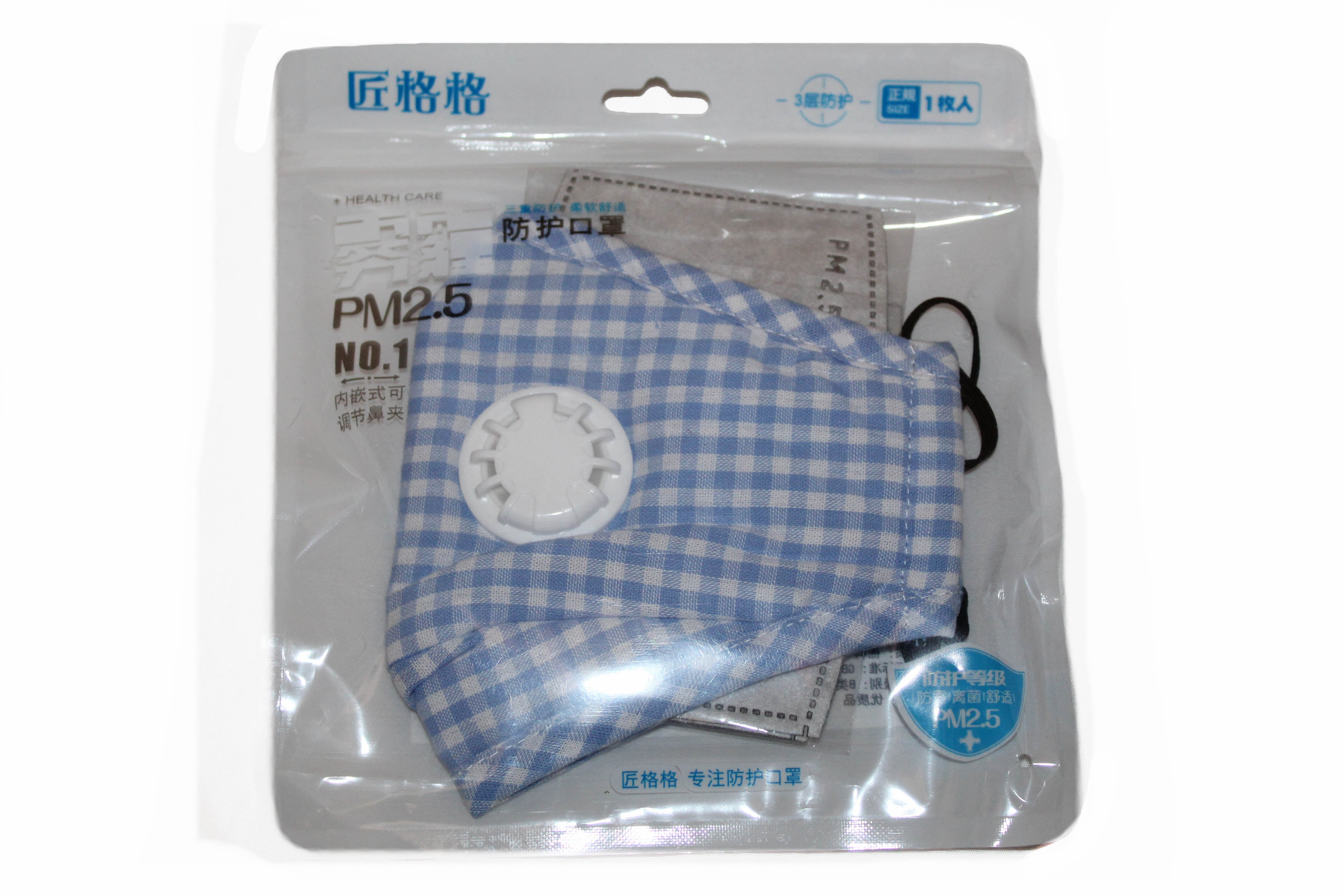 Non Medical Blue & White Plaid Light Weight & Comfortable Wear Face Mask/Covering
