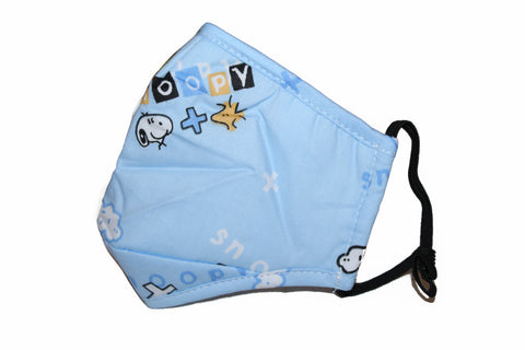 Kid's Non Medical Blue Light Weight & Comfortable Wear Face Mask/Covering