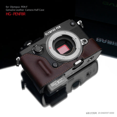 Gariz HG-PENFBR Camera Half Case Brown for Olympus PEN-F