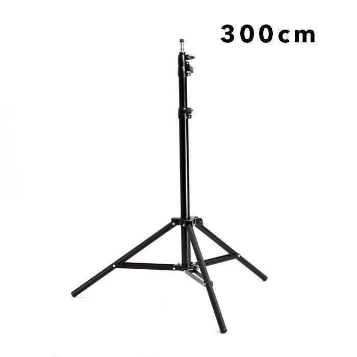 Spectrum Heavy Duty 300cm Light Stand With Air Cushion