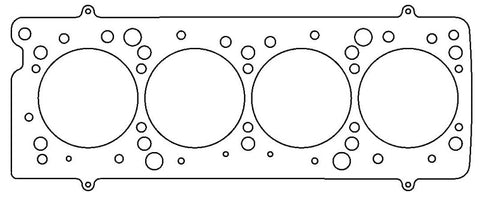 Cometic Lancia / Fiat Delta / Tempra 85mm .060in MLS-5 8/16 Valve Head Gasket - C4124-060