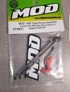 Front Skinny Puck Bones w / Pucks - MOD / MIP Team Associated B74.1 #19951