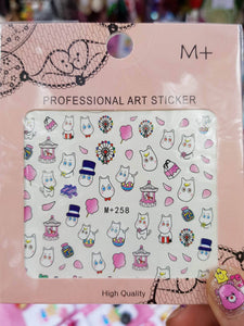 Moomin Part 1 Nail Sticker