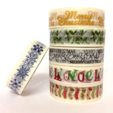 15mm Washi Xmas 10 Metre roll - Bakeworld.ie