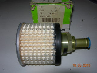 Filter, Assembly - Vacuum - 5/8