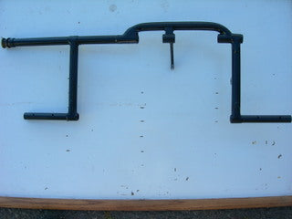 Bar, Rudder - Left Side