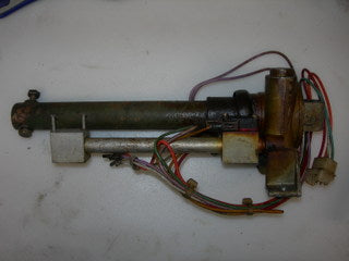 Actuator, Flap - with Switch Bar Assy