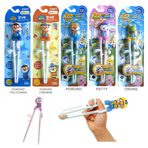 Edison Training Chopstick Pororo Series