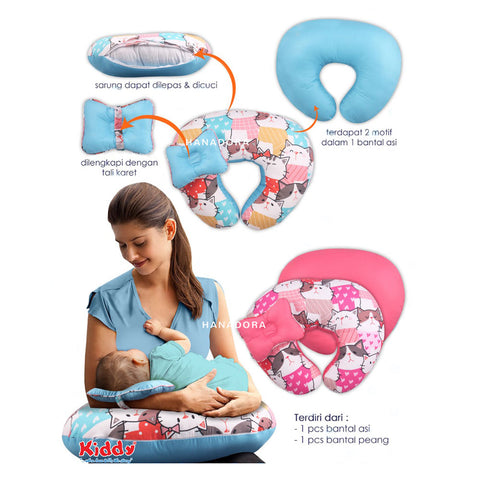 Kiddy Nursing & Hand Pillow KD2630