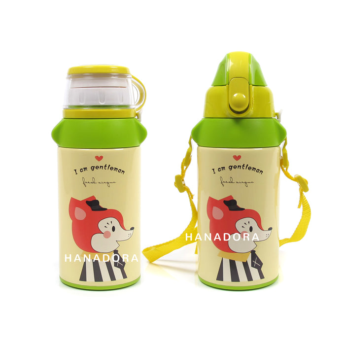 NB 2IN1 VACUUM BOTTLE & THERMOS 400ml/600ml - XGD010/011