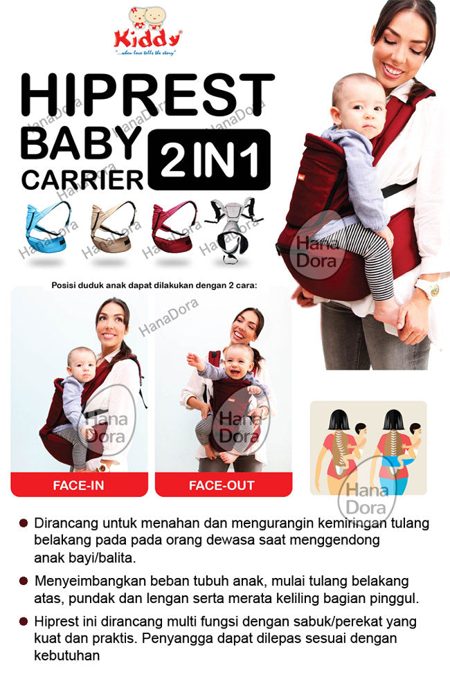 Kiddy Hiprest Baby Carrier 2in1 KD7194 - Maroon