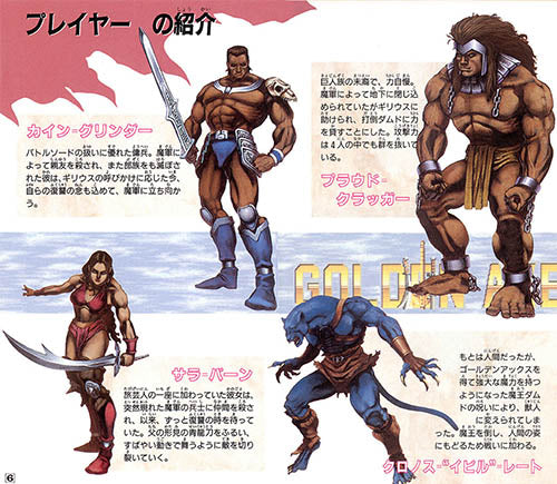 Golden Axe III MD characters