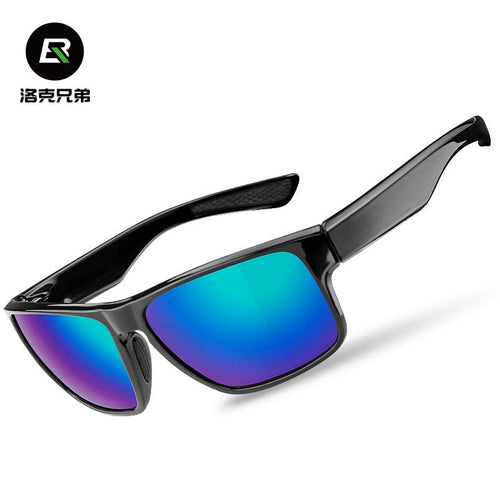 Outdoor Sports Polarized Bike Bicycle Sunglassess - CubeTrends