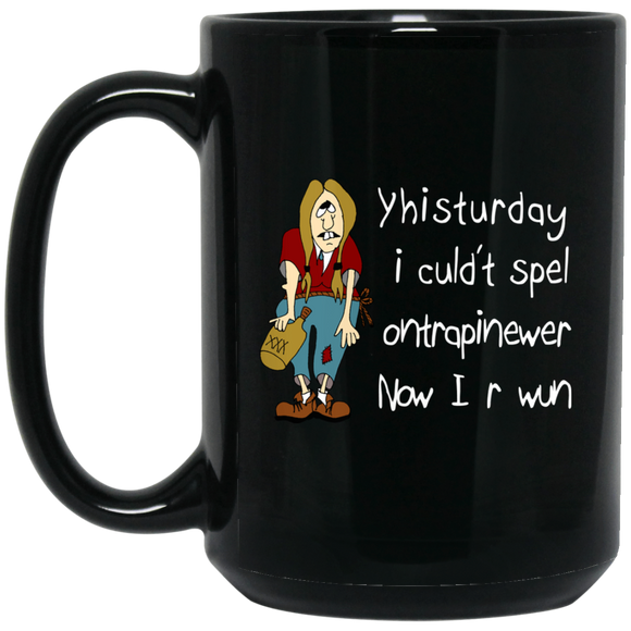 Yesterday I Couldn't Spell Entrepreneur - Coffee Mug - 15 ounce ●  OldGettinPlace.com ● #oldgettinplace