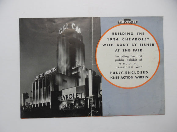 1934 Chevrolet Fisher Knee-Action Manufacturing Brochure World's Fair Original