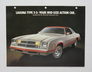 1978 Chevrolet Laguna Type S-3 Brochure