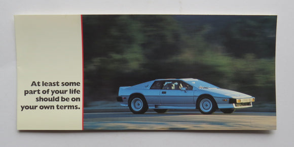 c. 1970s Lotus Turbo Esprit Postcard
