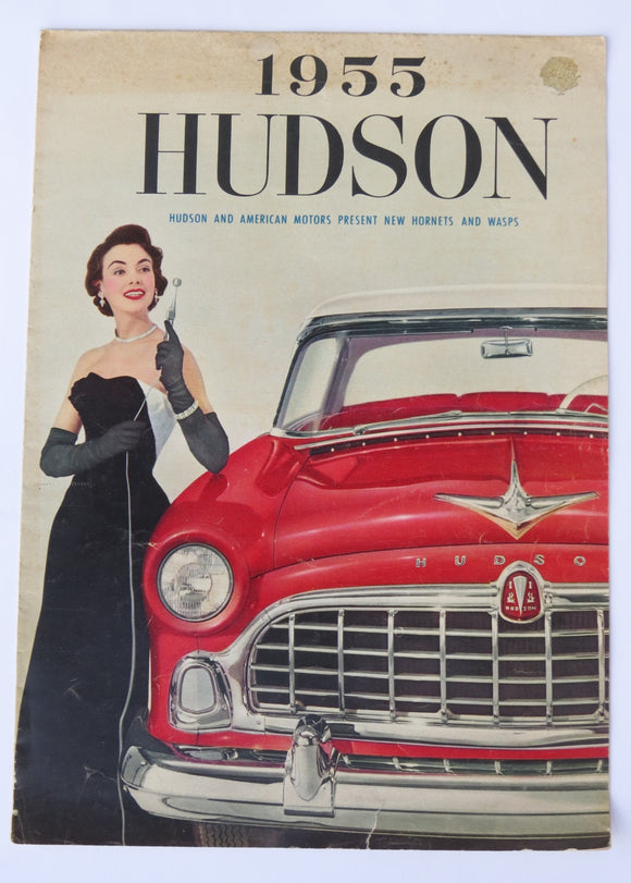 1955 Hudson Hornet and Wasp Foldout Brochure
