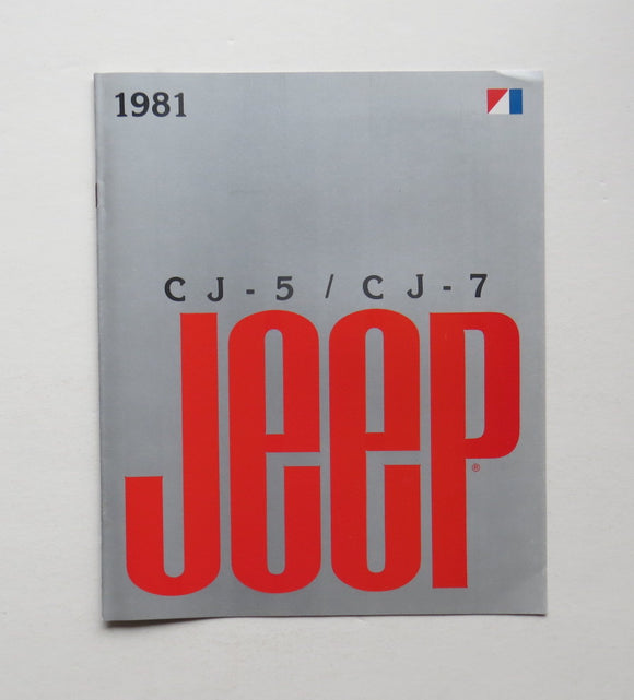 1981 Jeep CJ-5 CJ-7 Brochure