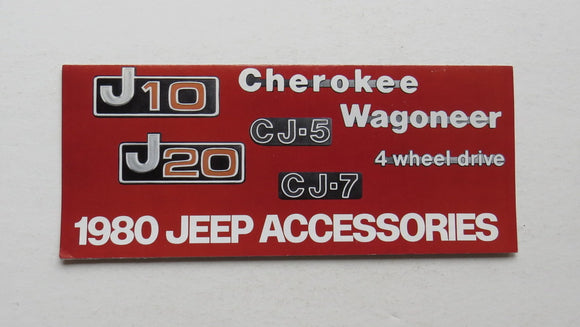 1980 Jeep Accessories Brochure J10 J20 CJ-5 CJ-7 Cherokee Wagoneer