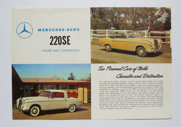 1958 Mercedes Benz 220SE Brochure