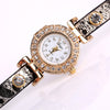 Gemstone Chain Leather Bracelet Watch