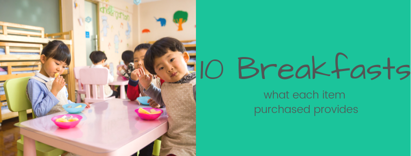 10 breakfasts with purchase