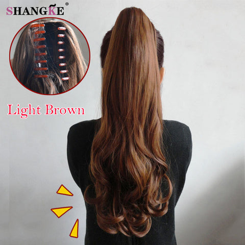 Wavy Claw Clip Ponytail Hair Extension