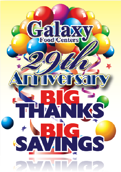 "Galaxy Food Center Anniversary Window Sign Poster-36""W x 48""H"