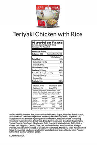 WISE Company Teriyaki Chicken and Rice Camping Food (Case of 6)