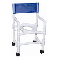 MJM Pediatric Foldable Shower Commode Chair