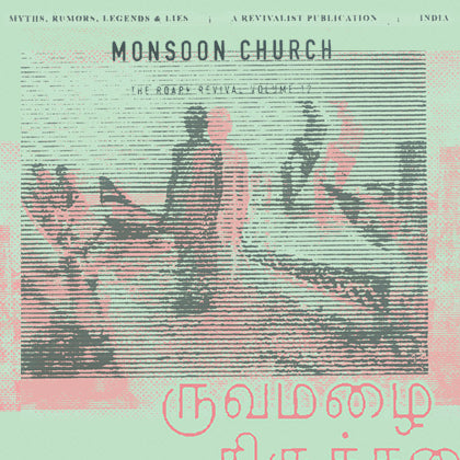 "READ VOLUME 12: ""MONSOON CHURCH"" NOW"