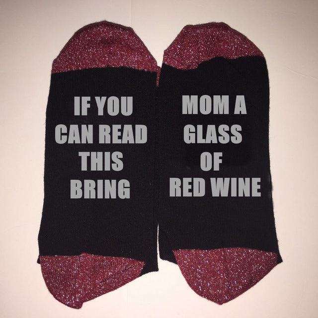 LIMITED EDITION! Mom Needs A Glass Of Wine!