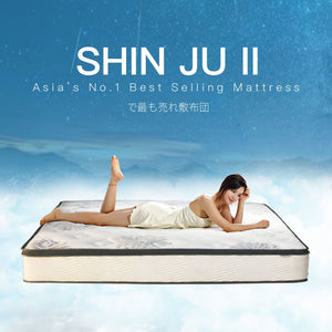 Shin-Ju II (Queen) Pocketed Spring Latex Mattress w/Supakuru Double-Knitted Fabric