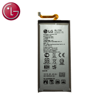 LG G7 ThinQ (BL-T39) Battery (Genuine)