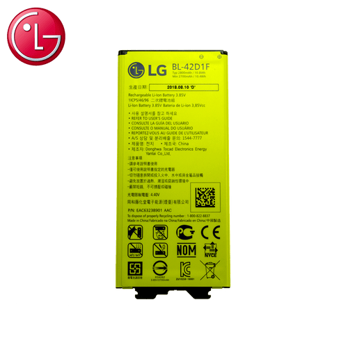 LG G5 Battery (Genuine)
