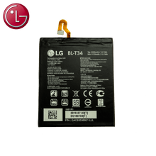 LG V30/V35 ThinQ (BL-T34) Battery (Genuine)