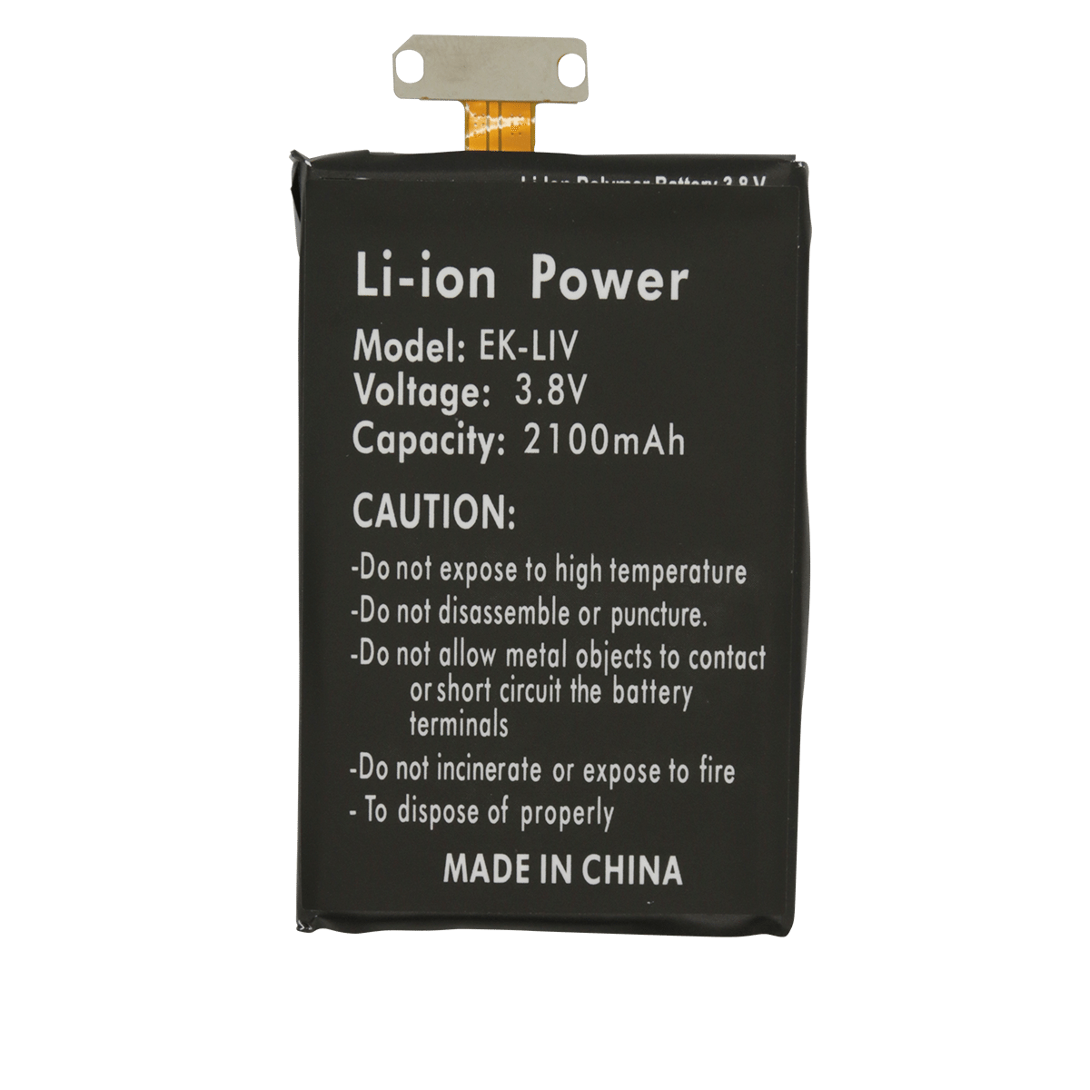 LG Nexus 4 E960 Battery Replacement