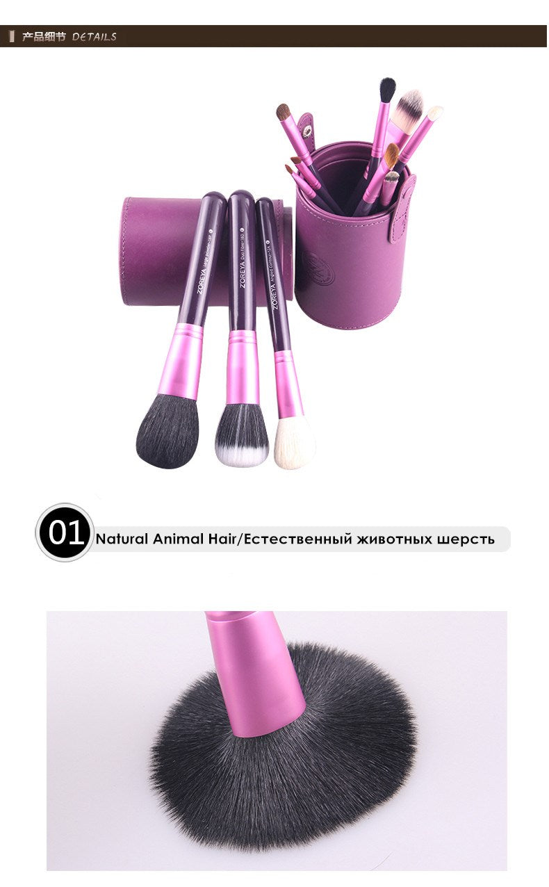 Zoreya  12 Piece Professional Make-Up Brush Set