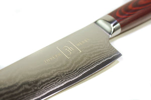 8 inch 67 Layer Damascus Stainless Steel 'Hasu' Chef Knife