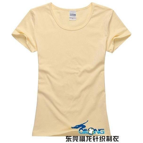 Brand New fashion women t-shirt brand tee tops Short Sleeve Cotton tops for women clothing solid O-neck t shirt ,Free shipping-T-Shirt-Sour Grapes Online-Light Yellow-S-