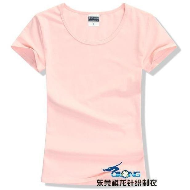 Brand New fashion women t-shirt brand tee tops Short Sleeve Cotton tops for women clothing solid O-neck t shirt ,Free shipping-T-Shirt-Sour Grapes Online-Pink-S-