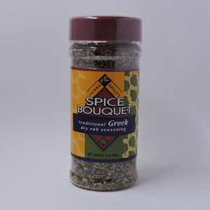 Greek Dry Rub Seasoning