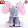 Electronic Sing Song Play Hide And Seek Elephant Baby Kids Soft Doll