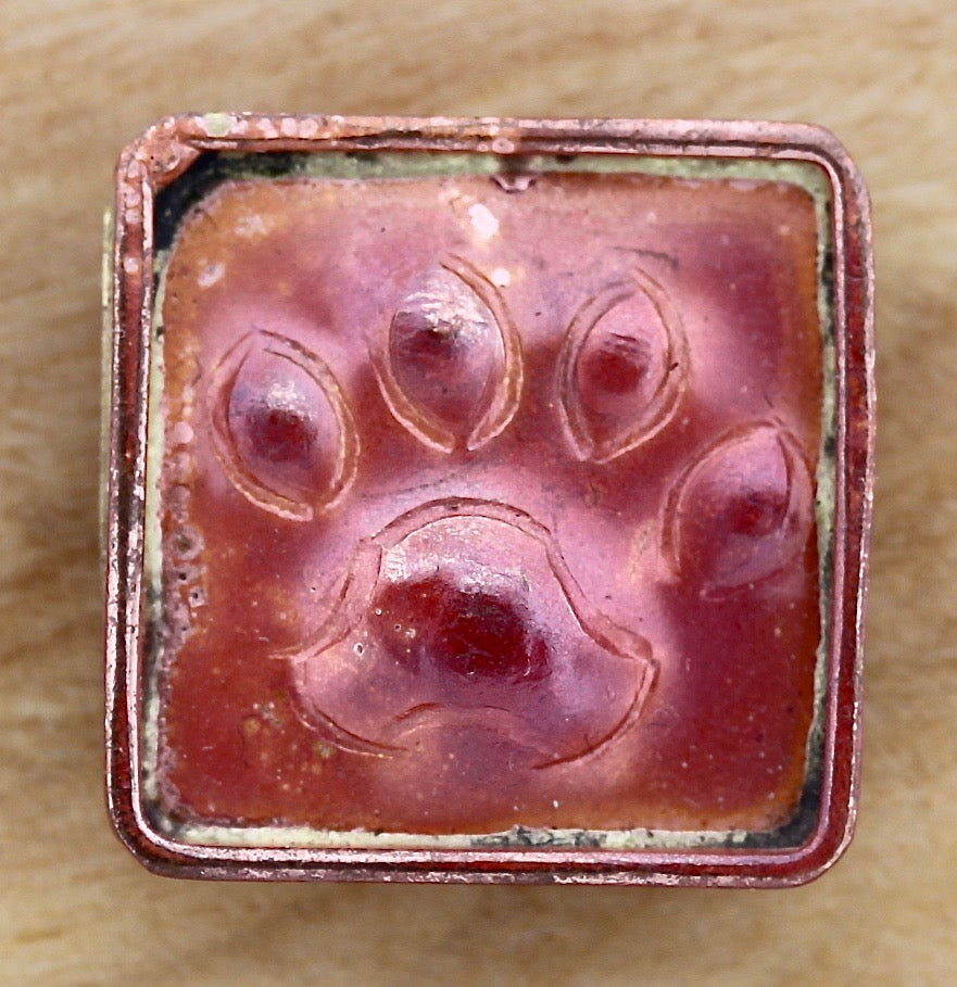Small Paw Slider Charm for 10mm Flat Leather