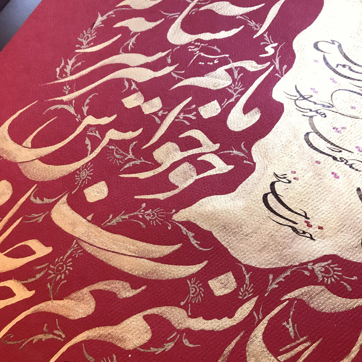 Astane Eshgh, Persian Calligraphy, Hafez Poem, Red and Gold