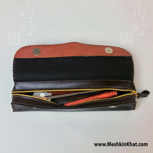 "Calligraphy Pen case - traditional Persian calligraphy ""Ja Ghalami""- Darkbrown"