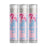 Pinkie Pie's Cupcake Lip Balm - Three Pack - delight-naturals